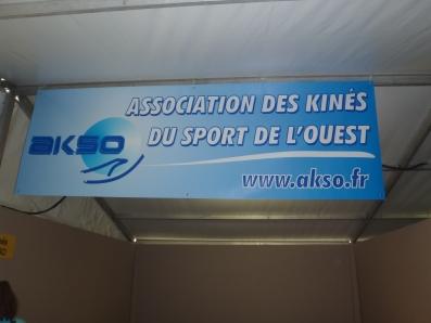 La nouvelle bannière de l'AKSO